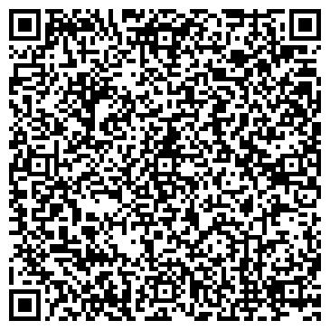 QR-код с контактной информацией организации Велюкс Мансардные Окна, ИП