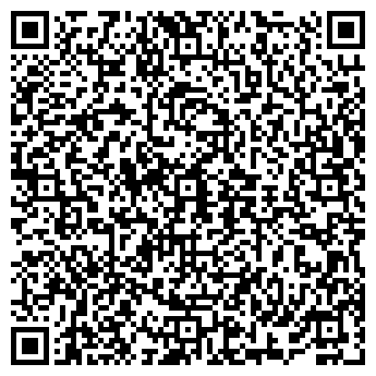 QR-код с контактной информацией организации АКМЕ, ООО