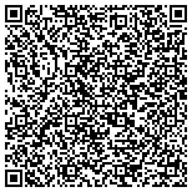 QR-код с контактной информацией организации ЭлектроКабельКомплект, ООО