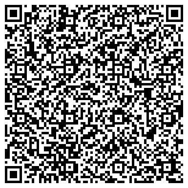 QR-код с контактной информацией организации Лидский завод электроизделий, ОАО