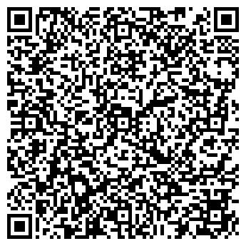 """QR-код с контактной информацией организации Общество с ограниченной ответственностью ООО """"Асметекс"""""""