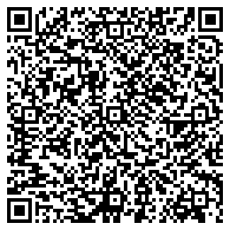QR-код с контактной информацией организации Субъект предпринимательской деятельности ЧП Гуйва