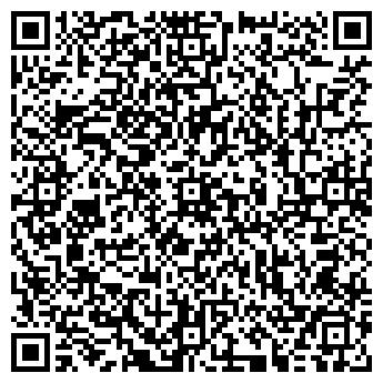 QR-код с контактной информацией организации ООО Корт Киев