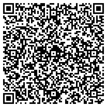 QR-код с контактной информацией организации ЧП Скороходов