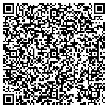 QR-код с контактной информацией организации УРАЛЬСКОЕ ТЭП, ООО