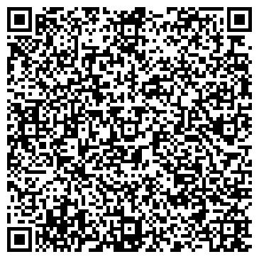"""QR-код с контактной информацией организации Интернет-магазин """"Original"""""""