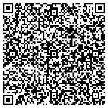 """QR-код с контактной информацией организации Общество с ограниченной ответственностью ООО """"Райт ЛТД"""""""