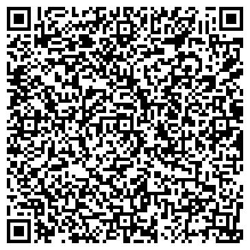 """QR-код с контактной информацией организации Интернет-магазин """"Timer-Rozetka"""""""