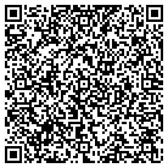 """QR-код с контактной информацией организации Общество с ограниченной ответственностью ООО """"СТК - Украина"""""""
