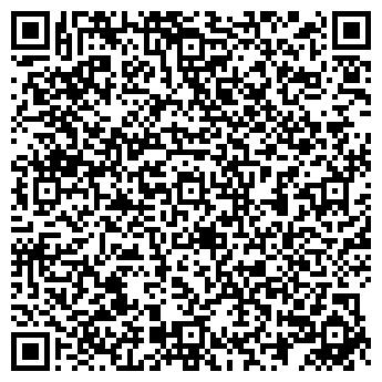 QR-код с контактной информацией организации ЧП «Арт Кино»
