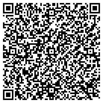 QR-код с контактной информацией организации Don Jamon
