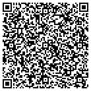 QR-код с контактной информацией организации FootWear