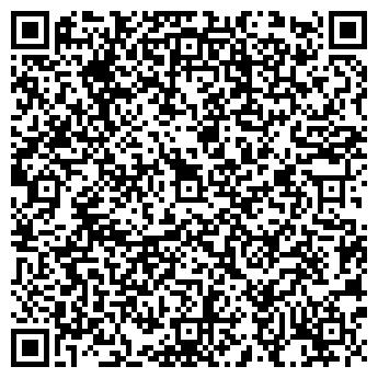 QR-код с контактной информацией организации Общество с ограниченной ответственностью Добродия