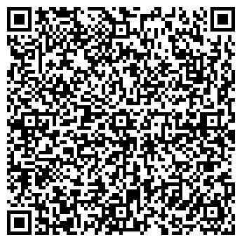 QR-код с контактной информацией организации СУЛП «Химимпэкс» ООО