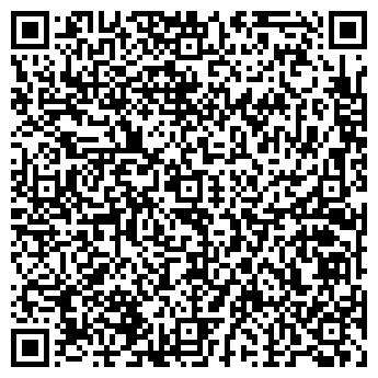 QR-код с контактной информацией организации ТОВ СВ лайт