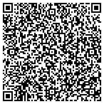 """QR-код с контактной информацией организации Общество с ограниченной ответственностью ООО """"Стройтек, ЛТД"""""""