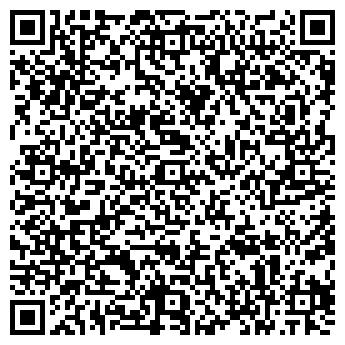 QR-код с контактной информацией организации ФОП Кузьменко