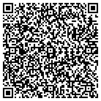 QR-код с контактной информацией организации ФОП Александров