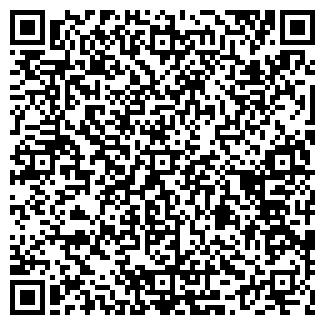 QR-код с контактной информацией организации Katusha