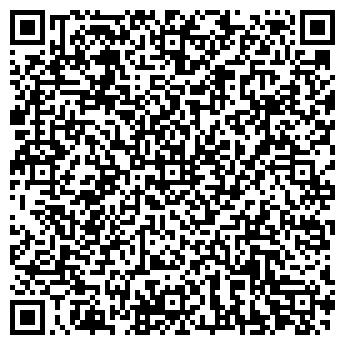 QR-код с контактной информацией организации ЮЖУРАЛСПЕЦТРАНСОЙЛ, ООО