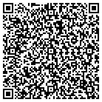 QR-код с контактной информацией организации ТАВРИЗ