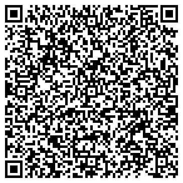 """QR-код с контактной информацией организации Общество с ограниченной ответственностью ООО """"ВИК-XXI"""""""