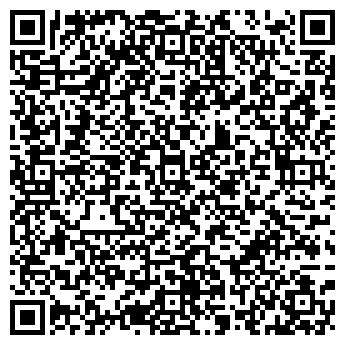 QR-код с контактной информацией организации ЭЛЕМОНТ+