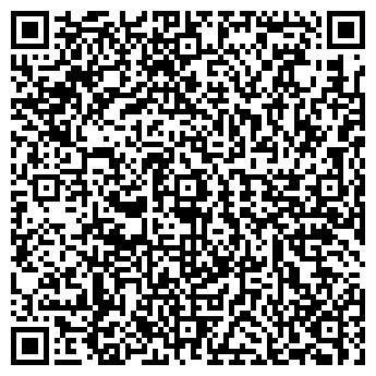QR-код с контактной информацией организации Частное предприятие ЧМНПП «АДЛ»