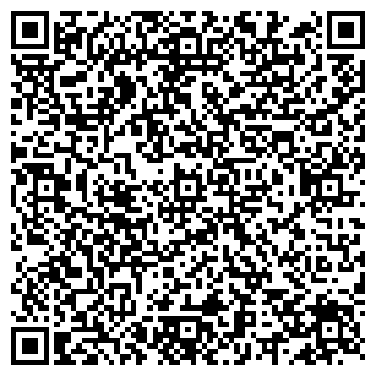 QR-код с контактной информацией организации ООО «РИФ»