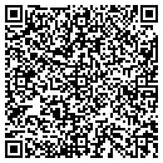 QR-код с контактной информацией организации ИВА