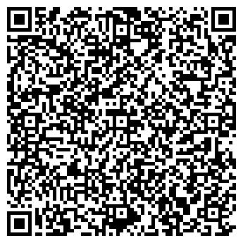 QR-код с контактной информацией организации ЧП «Грицанюк»