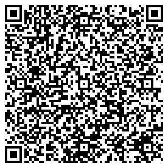 QR-код с контактной информацией организации Lightbulb