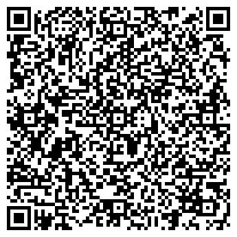 """QR-код с контактной информацией организации ООО """"Промтрейд"""""""