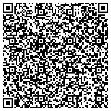 QR-код с контактной информацией организации ООО ДОМ БЫТА на Терешковой