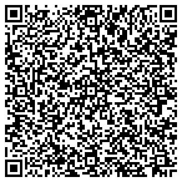 """QR-код с контактной информацией организации Интернет магазин """"Лампа в Дом"""""""