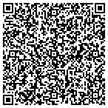 QR-код с контактной информацией организации РЕМОНТ ХОЛОДИЛЬНИКОВ, СТИРАЛЬНЫХ МАШИН