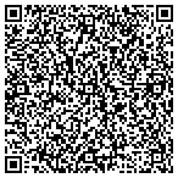 """QR-код с контактной информацией организации ООО """"ПРОМТЕХТРЙДИНГ"""""""