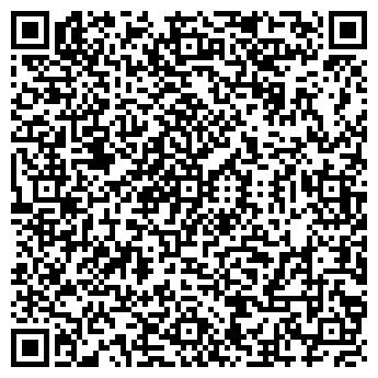 QR-код с контактной информацией организации СПД Пархоменко В.В.