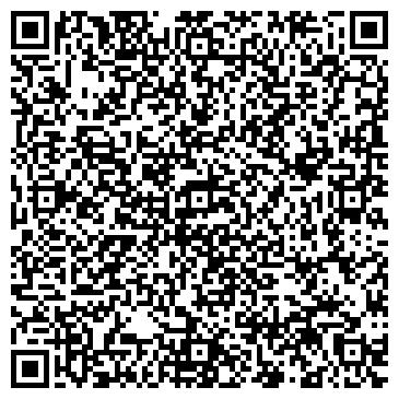"""QR-код с контактной информацией организации ООО """"Компания Система"""""""