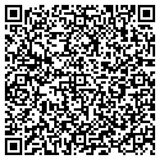 QR-код с контактной информацией организации LightCenter