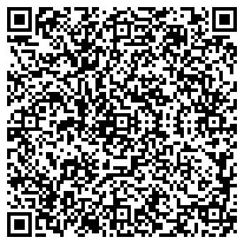 QR-код с контактной информацией организации Общество с ограниченной ответственностью ТОВ «ІНТЕОС»