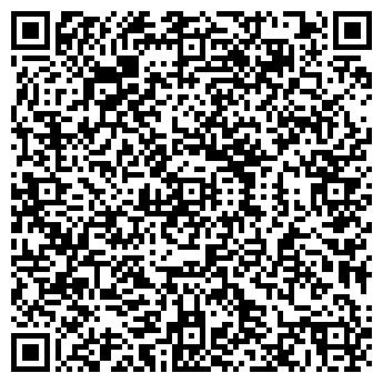 QR-код с контактной информацией организации ФОП Скалозуб