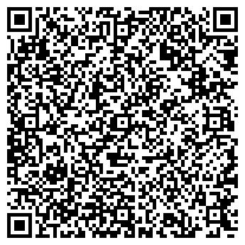 """QR-код с контактной информацией организации ООО """"ВИВО-ХЭЛСВЭЙ"""""""