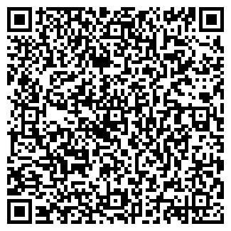 QR-код с контактной информацией организации Общество с ограниченной ответственностью АВДЕКС