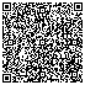 """QR-код с контактной информацией организации ООО """"СЕРВАЛ ГРУП"""""""