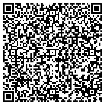 """QR-код с контактной информацией организации ООО """"ПиТиСи"""""""