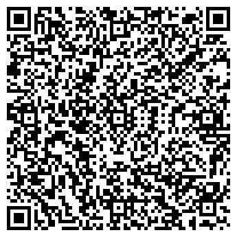 QR-код с контактной информацией организации Marika Moda