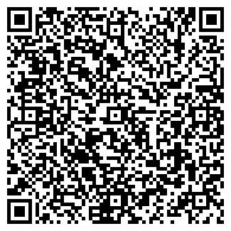 QR-код с контактной информацией организации «Конвертор»