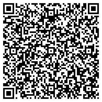 QR-код с контактной информацией организации ВИТАПРОМ