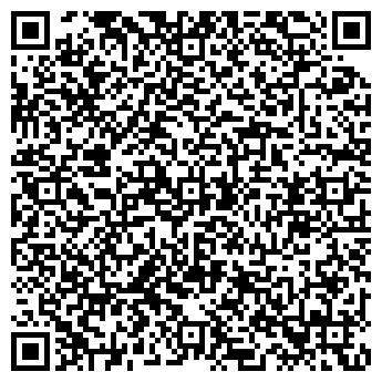 QR-код с контактной информацией организации Галуга, ЧП